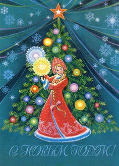 Snow maiden fairy new year vintage russian ussr postcard unused snow maiden fairy new year vintage russian ussr postcard unused snow fairy and vintage m4hsunfo