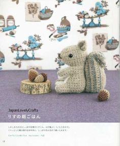 Amigurumi Forest, Maki Omachi, Japanese Crocheting Pattern ...