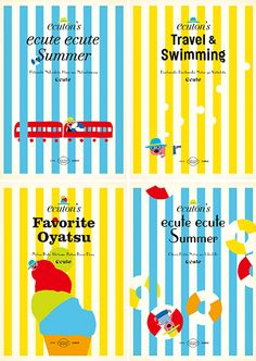 Japanese poster design for typical summer fun. Poster Art, Design Poster, Flyer Design, Poster Designs, Pop Design, Layout Design, Blond Amsterdam, Buch Design, Japanese Graphic Design