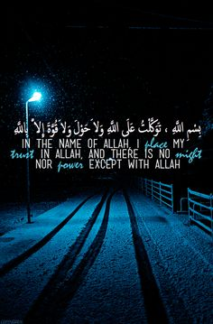Islamic Duas and Quotes. The word dua in Arabic means 'calling', which in other terms mean the act of calling upon Allah (SWT). Dua is the most purest form of worship in Islam, a gift that Allah (SWT) bestowed on human beings. Islamic Qoutes, Islamic Dua, Muslim Quotes, Islamic World, Religious Quotes, Dua In Arabic, All About Islam, Islam Religion, Coran