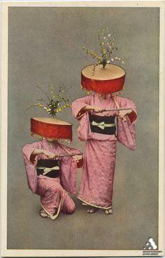Female dance Miyako. Vintage Japanese postcard.
