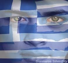 Αποτέλεσμα εικόνας για ελληνικες σημαιες εικονες