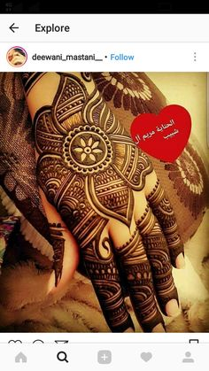 Flower design for bridal mehndi Latest Bridal Mehndi Designs, Indian Henna Designs, Mehndi Designs Book, Mehndi Designs For Girls, Modern Mehndi Designs, Dulhan Mehndi Designs, Mehndi Design Pictures, Wedding Mehndi Designs, Mehndi Designs For Fingers
