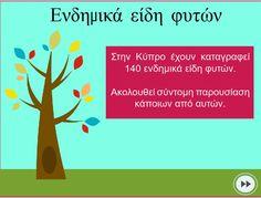 ΠΑΙΧΝΙΔΙΑ - ΠΡΩΤΟ ΚΟΥΔΟΥΝΙ Dream Garden, Cyprus, My Dream, Crafts For Kids, Trees, Crafts For Children, Kids Arts And Crafts, Tree Structure, Wood