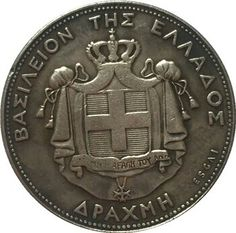 Places In Greece, Greek History, World Coins, Coin Collecting, Silver Coins, Fountain Pen, Athens, Bronze, Stamp