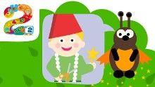 Ladattavat sadut sarja. Learn Finnish, Finnish Language, Daily Five, Early Literacy, Little People, Art School, Yoshi, Audio, Pikachu