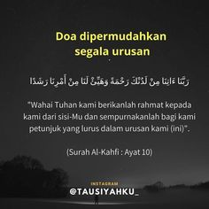 18 Ideas quotes indonesia islam allah for 2019 Pray Quotes, Quran Quotes Love, Quran Quotes Inspirational, Allah Quotes, Islamic Love Quotes, Muslim Quotes, Qoutes, Hijrah Islam, Doa Islam