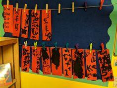 Chinese Symbols, Chinese New Year, Arabic Calligraphy, Art, Chinese New Years, Art Background, Kunst, Gcse Art, Arabic Calligraphy Art