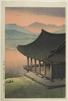 "Kawase Hasui | Japanese, 1883-1957 | Imhae Pavilion, Kyongju, Korea, from the series ""Korean Views Supplement"" (Zoku Chosen fukei, Chosen Keishu Rinkaitei, 1940"