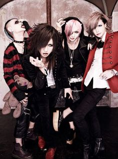 MEJIBRAY meh new favorite band