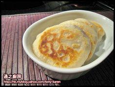 椰汁豆沙燒餅 (Coconut Soft cake with red bean)