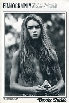 Brooke Shields - The Blue Lagoon (1980) (1070×1599)