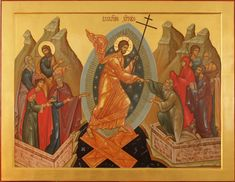 Click to close image, click and drag to move. Use arrow keys for next and previous. Holy Quotes, Orthodox Icons, Arrow Keys, Close Image, Holi, Christianity, Painting, Art, Art Background