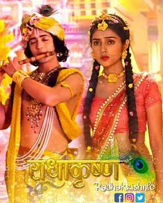 radha krishna serial ringtone music download