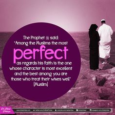Islamic Quotes on Love - Discover of beautiful & Motivational Collection of Islamic Love Quotes & Sayings in English with images. These love quotes will answer you if is love marriage allowed in Islam or not? Good Wife Quotes, Husband Quotes From Wife, Today Quotes, Couple Quotes, Quran Quotes, Faith Quotes, Life Quotes, Hindi Quotes, Islam Marriage