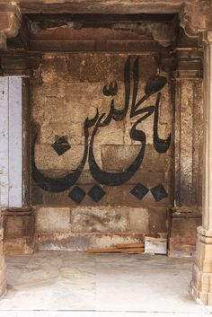 Jama Masjid Mosque, built by Ahmed Shah in 1423.