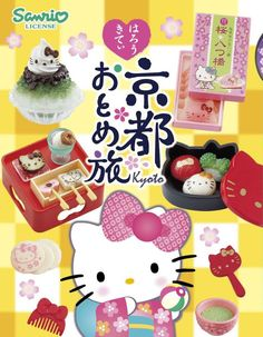 5c593c492 Strapya World : Re-Ment Sanrio Hello Kitty Girl's Trip to Kyoto Petite  Figure Japanese