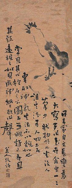 明-徐渭-鸡鸣图   par China Online Museum - Chinese Art Galleries