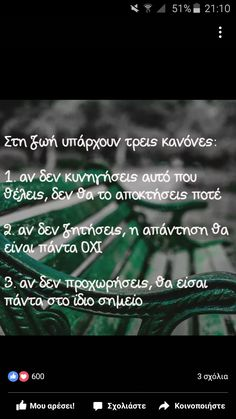 Big Words, Advice Quotes, Greek Quotes, Picture Quotes, Life Lessons, Affirmations, My Life, Funny Quotes, Pictures