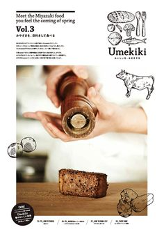 Free Paper・フリーペーパー | Umekiki - おいしいを、めききする - グランフロント大阪食育プロジェクト Food Graphic Design, Web Design, Japan Design, Food Design, Print Design, Dm Poster, Poster Layout, Print Layout, Leaflet Layout