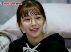 South Korean Girls, Korean Girl Groups, Meme Stickers, Lee Seo Yeon, Cute Korean, Face Claims, Aesthetic Girl, Kpop Girls, Ulzzang