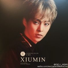 Xiumin - 161206 'Coming Over' album contents photo Credit: EXO-L_Japan. Exo Xiumin, Exo Korea, Exo Album, Im Proud Of You, Kim Minseok, Xiu Min, Exo Members, Super Powers, Pop Group