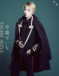anan JAN 2016 | HIROHISA NAKANO | 中野敬久 PHOTOGRAPHER