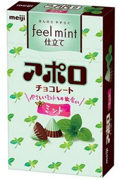 Meiji Chocolate, Japanese Chocolate, Japanese Sweets, Japanese Food, Japanese Packaging, Packaging Design, Really Cool Stuff, The Help, Mint
