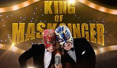 King of Masked Singer Episode 71 Eng Sub Korea Drama Full HD