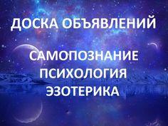 Эзотерика инфо:                            ...