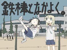 """つくみずさんのツイート: """"… """" Pretty Art, Cute Art, Anime Manga, Anime Art, Character Art, Character Design, Art Sketchbook, Cute Drawings, Art Inspo"""