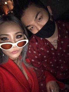 Find images and videos about kpop, and bigbang on We Heart It - the app to get lost in what you love. Daesung, Vip Bigbang, G Dragon, Cl Rapper, Gd And Cl, Chaelin Lee, Lee Chaerin, Cl 2ne1, Cl Fashion