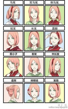The beautiful sakura haruno-uchiha