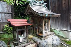 A Kamidana is a family alter where families honor their deceased ancestors. They can be indoor or outdoor.