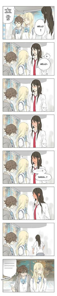 Tamen Di Gushi Chapter 1 Page 3