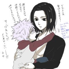 Killua zoldyck and Illumi zoldyck Hunter x Hunter