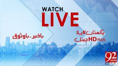 92 News HD Plus Live Stream