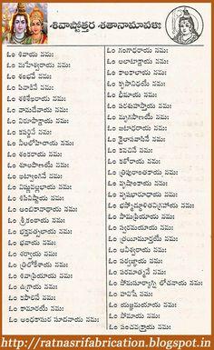 Love Quotes In Telugu, Hindu Quotes, Telugu Inspirational Quotes, Gita Quotes, Spiritual Quotes, Vedic Mantras, Hindu Mantras, Life Quotes Pictures, Real Life Quotes
