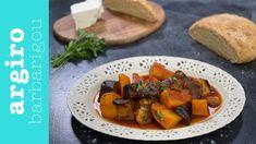 Greek Recipes, Pot Roast, Sweet Potato, Potatoes, Cooking Recipes, Vegan, Chicken, Vegetables, Ethnic Recipes