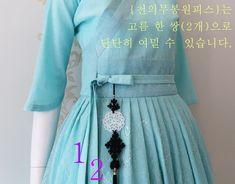 생활한복 { 천의무봉 원피스 } 공개! : 네이버 블로그 Korea Fashion, Japan Fashion, 50 Fashion, Muslim Fashion, Fashion Dresses, Womens Fashion, Abaya Designs, Korean Traditional, Traditional Outfits