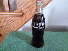 Collectible Coca Cola Coke Glass Bottle Original Formula 6 5oz China |