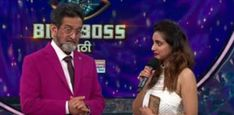 The most recent scene of Bigg Boss Marathi 2 begins with the continuation of Weekend Cha Daav. Rupali Bhosale gets evicted and Mahesh initially pulls Veena and Shiv's legs taking each other's name. The Guilty, Significant Other, Bollywood, Dating, It Cast, Scene, Movie, Legs, Website