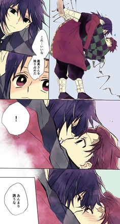 Anime Angel, Anime Demon, Manga Anime, Manga Love, Anime Love, Fanarts Anime, Anime Characters, Revy Black Lagoon, Demon Hunter