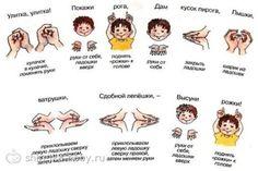 http://cs23.babysfera.ru/1/f/4/0/77555596.220952642.jpeg
