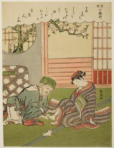 "Jurôjin, from the series ""The Seven Gods of Good Luck in the Floating World (Ukiyo shichi fukujin)"" By Suzuki Harunobu"