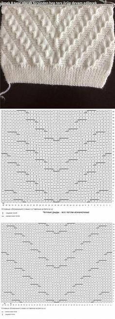 Вязание спицами- жакеты,пуловеры,свитера,кардиганы | Записи в рубрике Вязание спицами- жакеты,пуловеры,свитера,кардиганы | Обо всём, что заинтересовало... : LiveInternet - Российский Сервис Онлайн-Дневников
