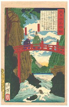 Yoshitoshi Taiso Art 18.jpg http://paintings-art-picture.com/
