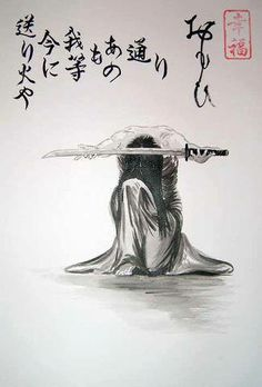 …in caring for others and serving heaven,,,there… Ronin Samurai, Samurai Warrior, Tao Te Ching, Japanese Warrior, Japanese Sword, Aikido, Japan Tattoo, Tattoo Arm Frau, Samurai Artwork
