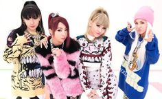 #YGEntertainment just made an announcement that will have #2NE1 fans ecstatic! The #Kpop group is considering coming back after their solo careers! More #CL, #Bom, #Dara, and #Minzy on the way.