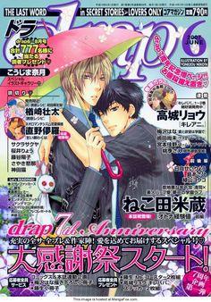 Otona Keikenchi Manga Complete